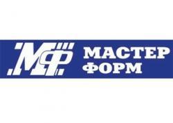 Мастер-Форм (Украина)