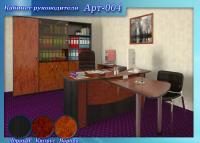 Кабинет руководителя Art 004