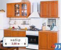 Кухня модульная ОЛЯ МДФ (БМФ)