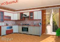 Кухня модульная ТЕРА+