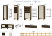 Модульная система ПАРМА Мебель-Сервис