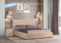 Кровать АУРА 1600*2000