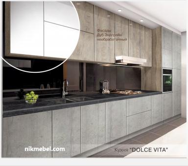 "Кухня DOLCE VITA - фасад ""дуб эндгрей"" (1)"