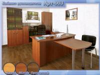 Кабинет руководителя АРТ-003