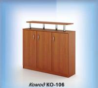 Комод для документов КО-106 АРТ-003