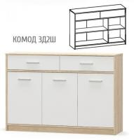 Комод ТИПС 3Д2Ш