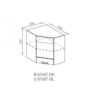 Шкаф навесной В57*57 Ск угловой МАРТА