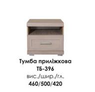 Прикроватная тумба ТБ-396 МЕРКУРИЙ