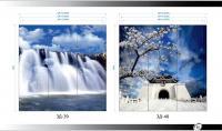 Рисунки ВЛАБИ зеркало фотопечать 3Д (39-40)