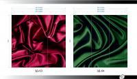 Рисунки ВЛАБИ зеркало фотопечать 3Д (63-64)