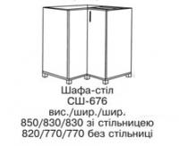 Секция нижняя угловая СШ-676 АСПЕКТ