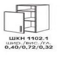 Секция верхняя НИКО 400 ШКН 1102.1