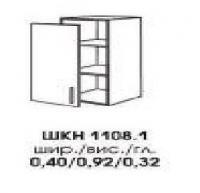 Секция верхняя НИКО 400 ШКН 1108.1
