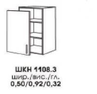 Секция верхняя НИКО 500 ШКН 1108.3