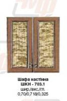 Секция верхняя ШКН-703.1 ОЛЯ ЛЮКС