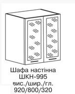 Секция верхняя ШКН-995 (витрина) АСПЕКТ