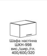 Секция верхняя ШКН-998 АСПЕКТ