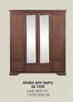 Шкаф 4Д Ш-1330 РОСАВА