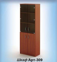 Шкаф для документов АРТ-309