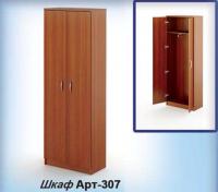 Шкаф для одежды АРТ-307