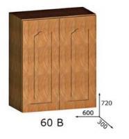 Шкафчик навесной 60 В ОЛИВИЯ МДФ