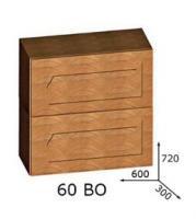 Шкафчик навесной 60 ВО НАДЕЖДА ДСП
