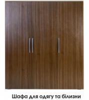 Шкафдля одежды Ш-1720 Манхеттен