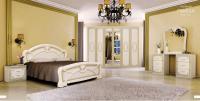 Спальня ПРИМУЛА(PRIMULA) вариант №1