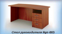 Стол руководителя АРТ-003