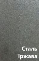 Столешницы 4,1 м/п ГАРАНТ (нестандарт)