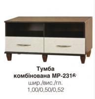 Тумба комбинированная МР-2316 СПЕКТР
